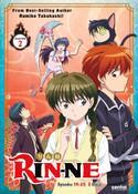 RIN-NE Collection 2 DVD