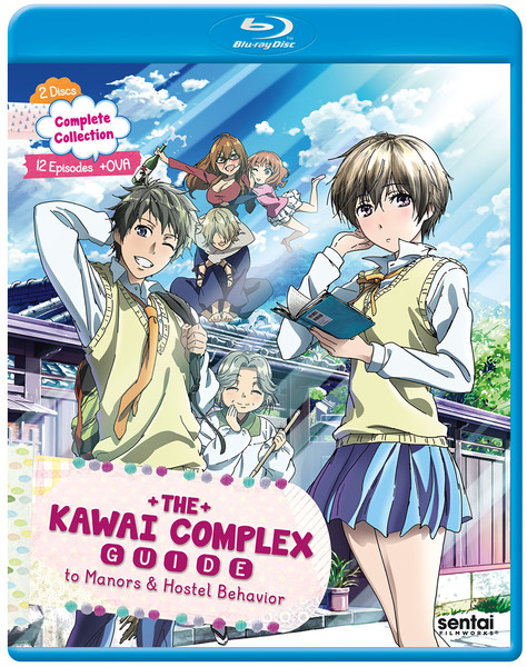 The Kawai Complex Guide To Manors & Hostel Behavior Blu-Ray