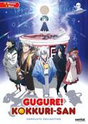 Gugure Kokkuri-san DVD