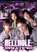 Hellhole Inmate 611 DVD Adult