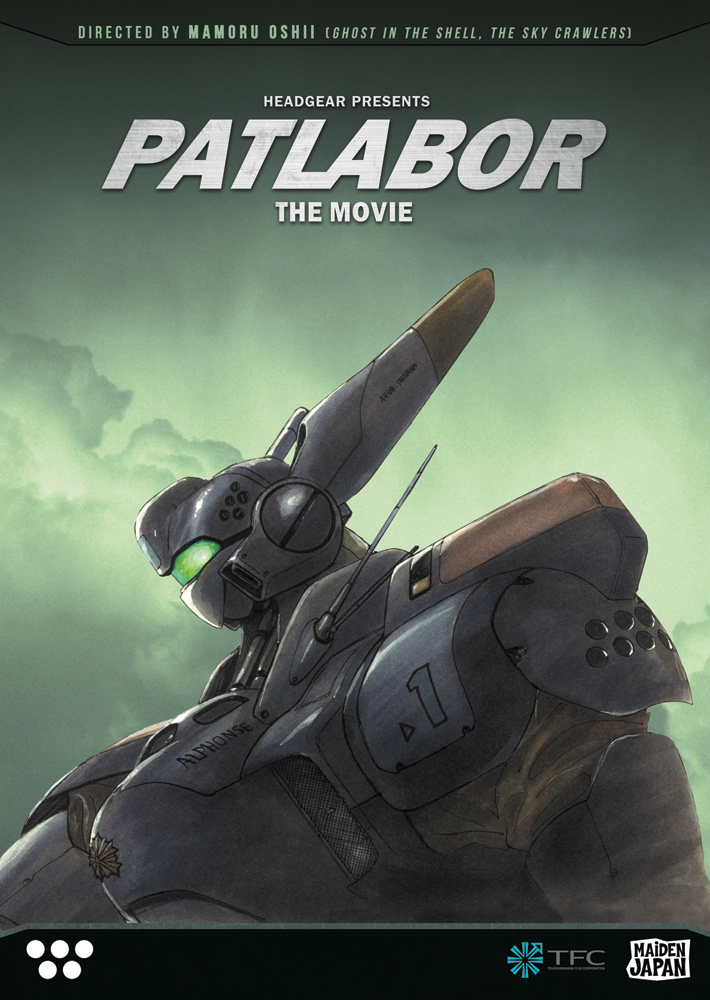 Patlabor The Movie DVD 814131019066