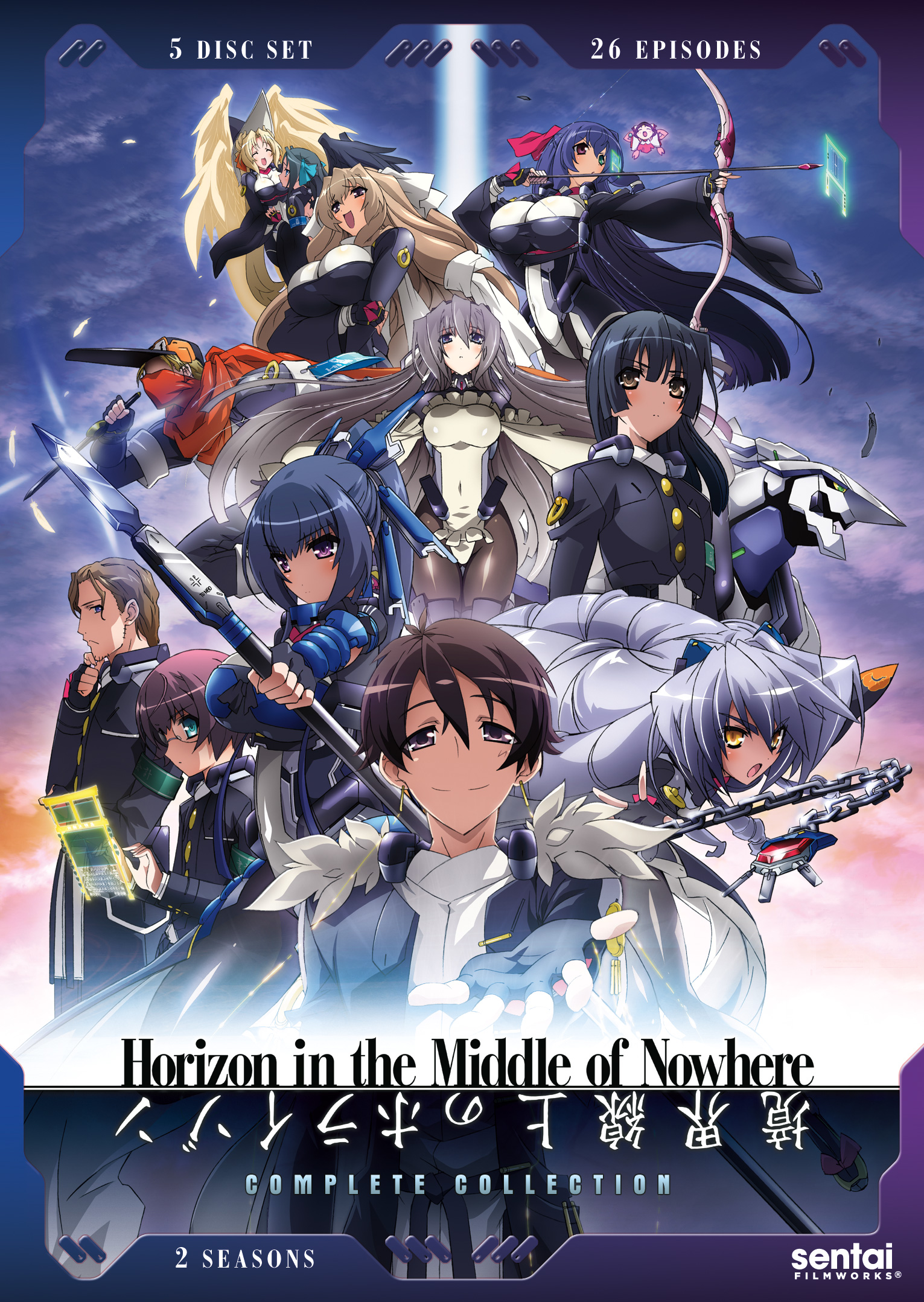 Horizon in the Middle of Nowhere Complete Collection DVD 814131019080