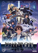 Horizon in the Middle of Nowhere Complete Collection DVD