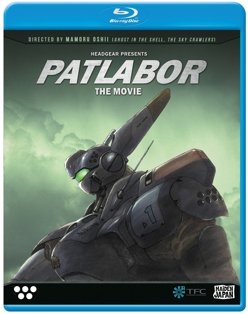 Patlabor the Movie Blu-ray 814131019165