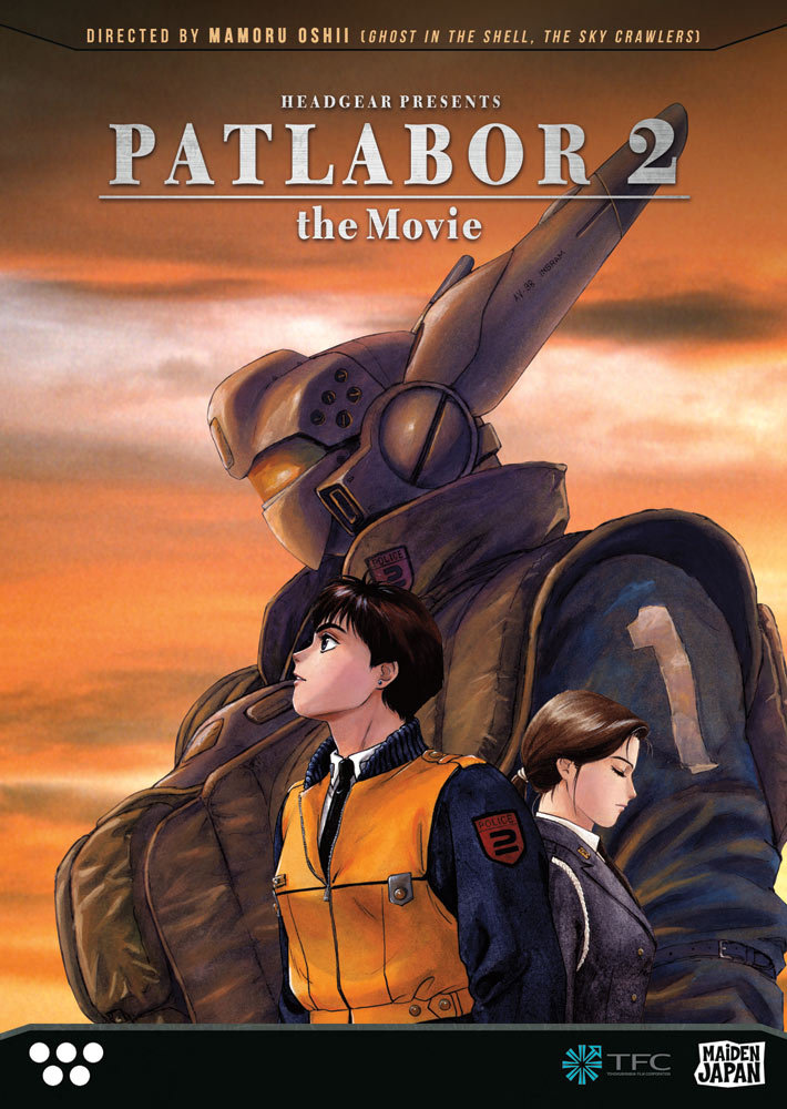 Patlabor 2 The Movie DVD