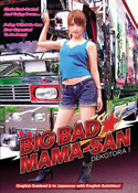 Big Bad Mama-san Dekotora 1 DVD