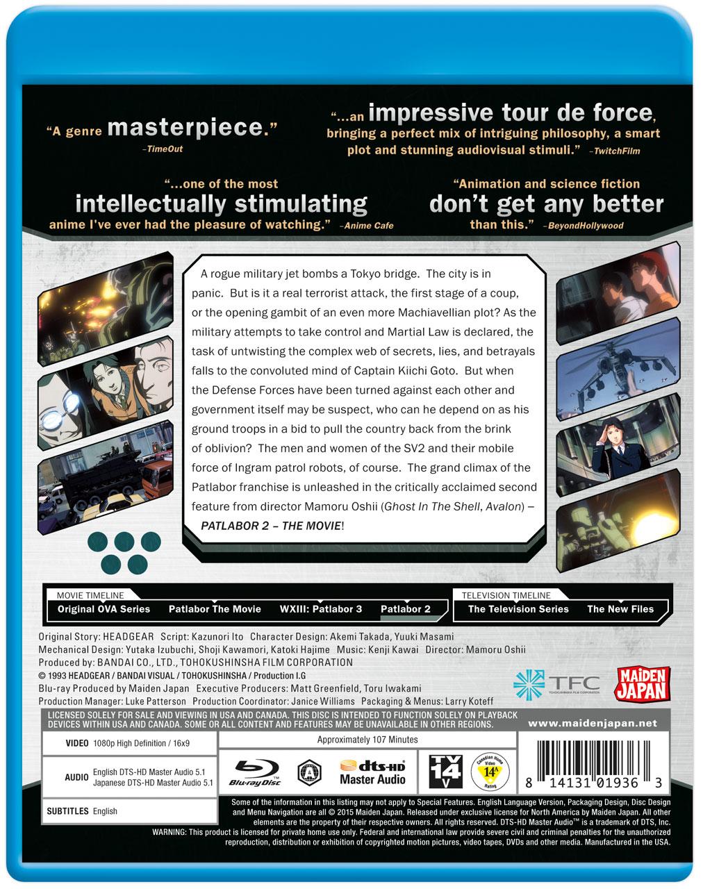 Patlabor 2 the Movie Blu-ray