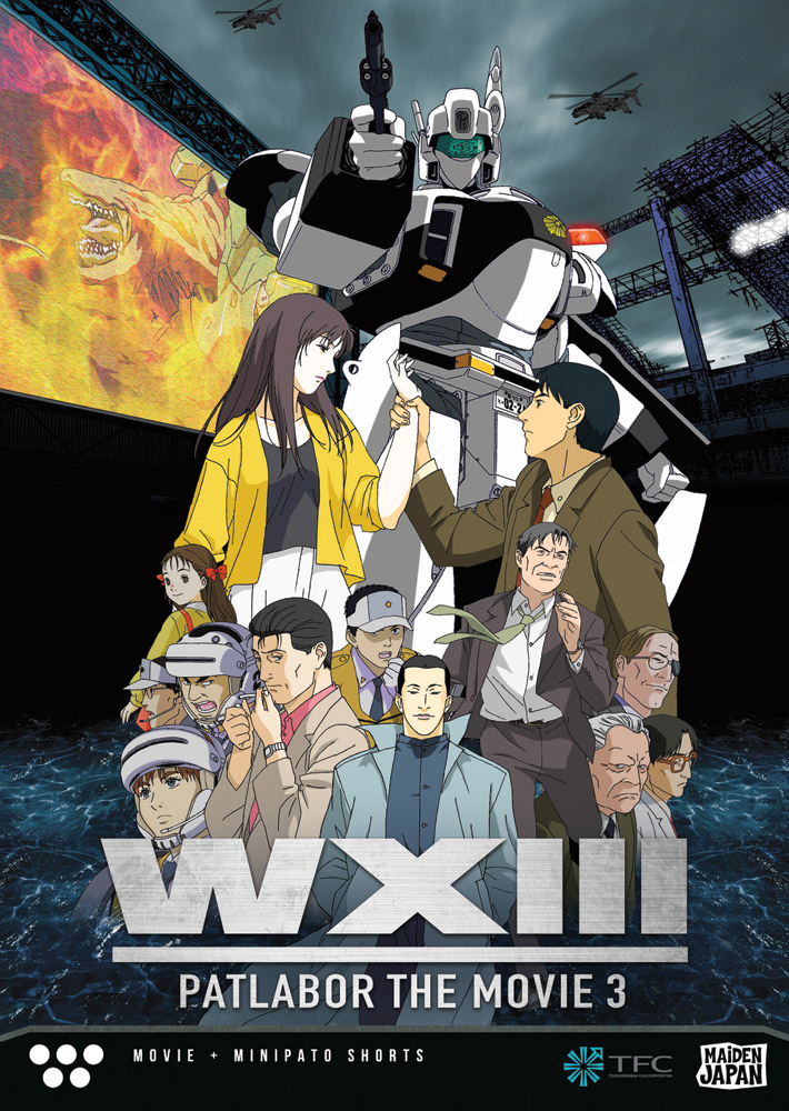 Patlabor Movie 3 WXIII DVD 814131019462
