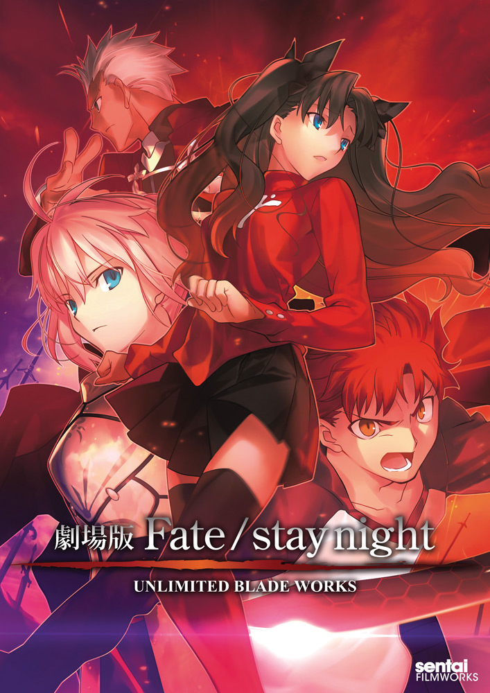 Fate/stay night Unlimited Blade Works DVD 814131019516