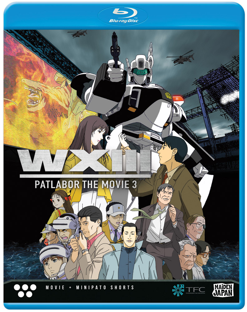 Patlabor WXIII Movie 3 Blu-ray 814131019561