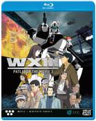 Patlabor WXIII Movie 3 Blu-ray
