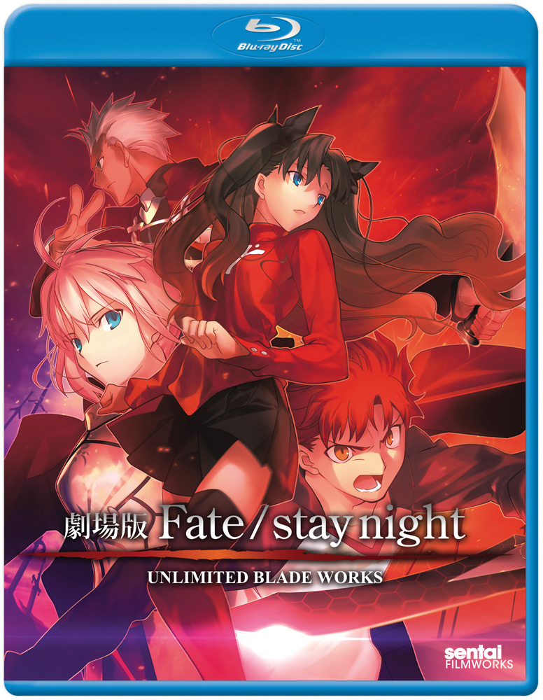 Fate/stay night Unlimited Blade Works Blu-ray