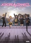 Kokoro Connect OVA DVD Original Anime Selection