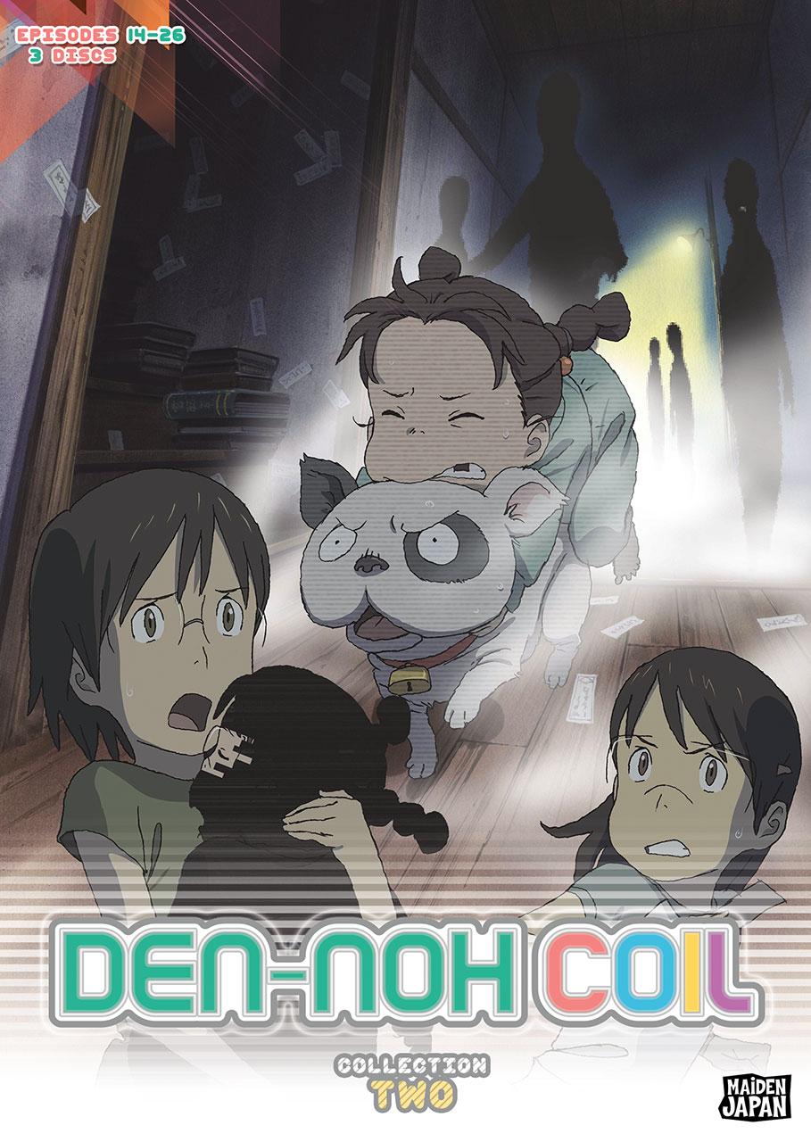 Den-noh Coil Collection 2 DVD 814131019684