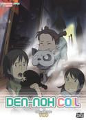 Den-noh Coil Collection 2 DVD
