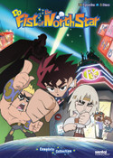 DD Fist of the North Star DVD