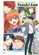 Monthly Girls' Nozaki-kun DVD