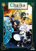Chaika the Coffin Princess Avenging Battle (Season 2) DVD