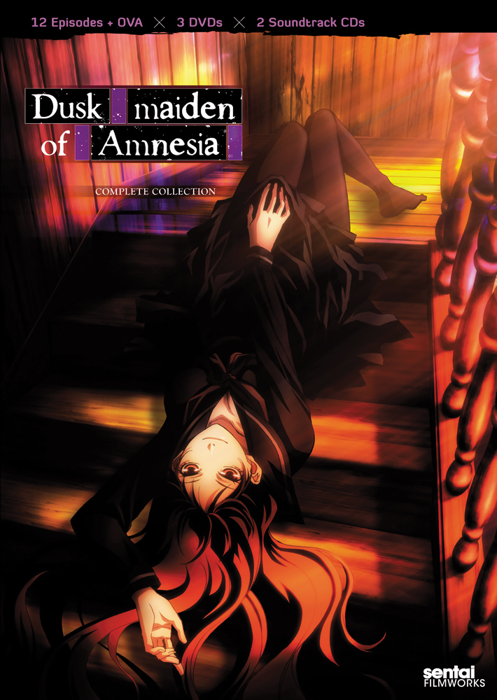 Dusk Maiden of Amnesia DVD + Soundtrack CD 814131019837