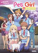 The Pet Girl of Sakurasou Complete Collection DVD