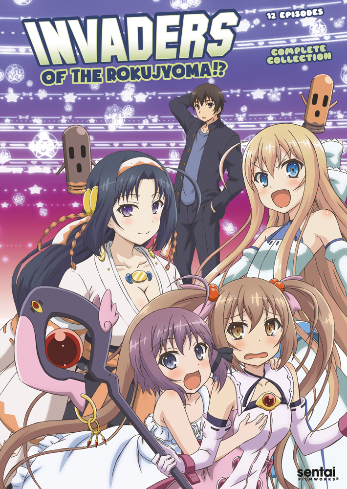 Invaders of the Rokujyoma DVD