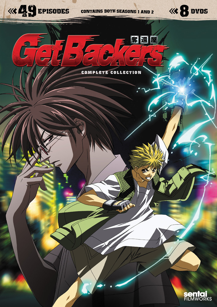 Get Backers Complete Collection DVD