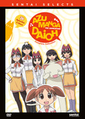 Azumanga Daioh Complete Collection DVD Sentai Selects