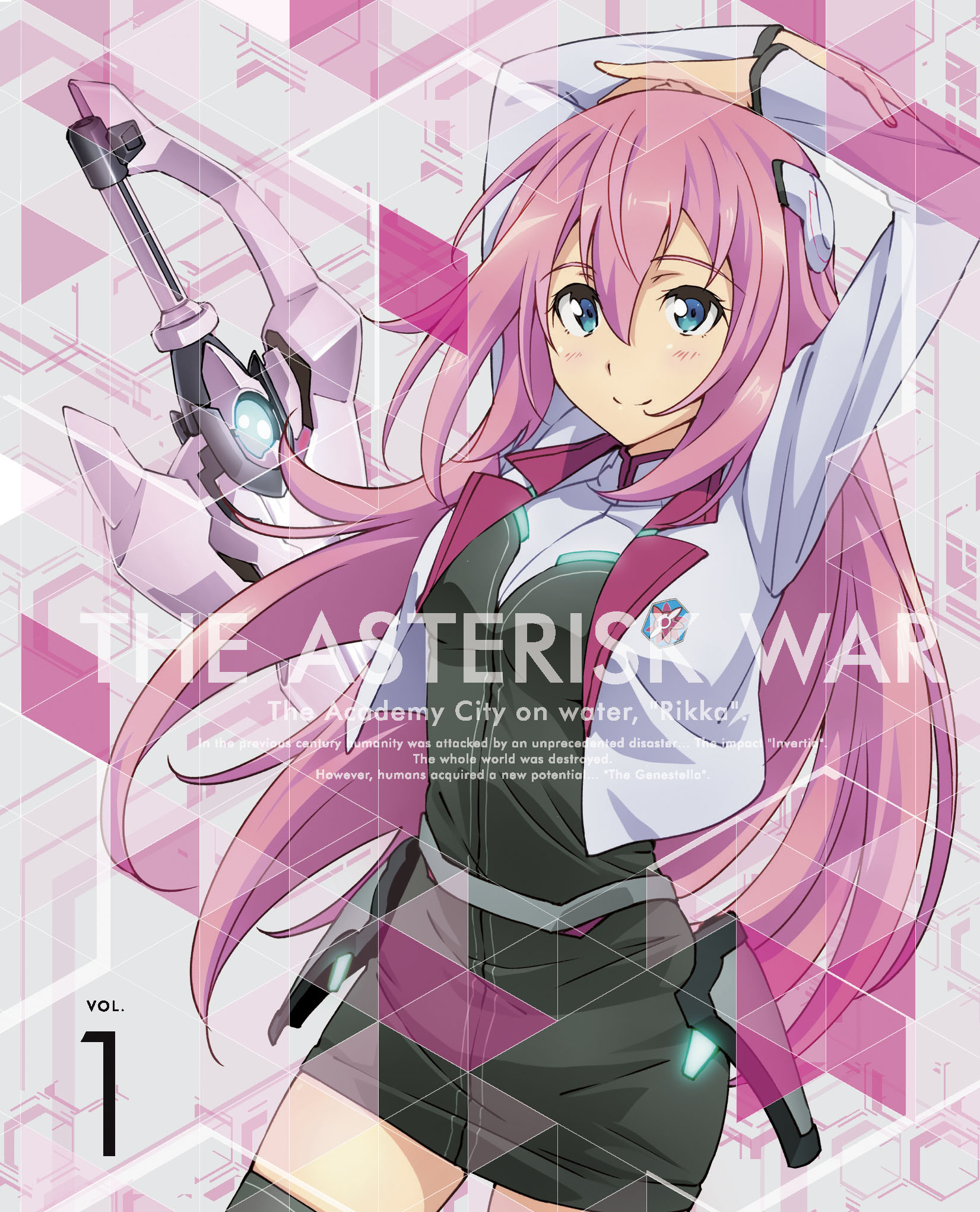 The Asterisk War Volume 1 Limited Edition Blu-ray 816546020286