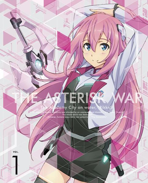 The Asterisk War Volume 1 Blu-ray