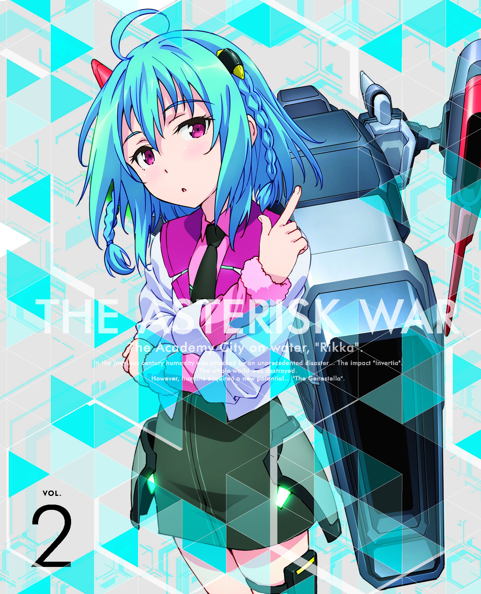 The Asterisk War Volume 2 Limited Edition Blu-ray 816546020309