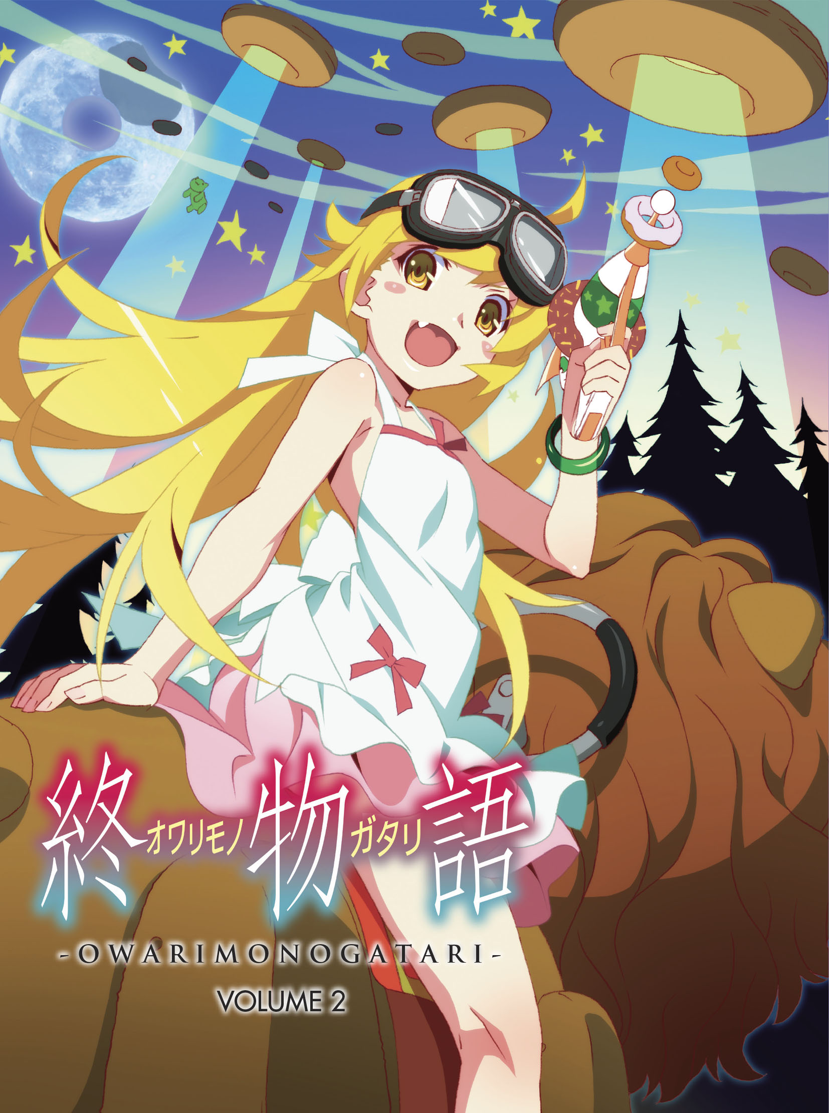Owarimonogatari Volume 2 Blu-ray 816546020378