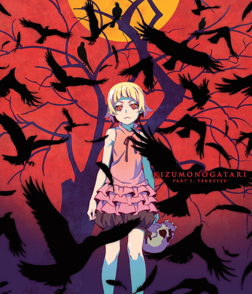 Kizumonogatari Part 1 Tekketsu Blu-ray