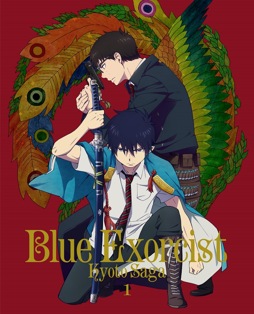 Blue Exorcist Kyoto Saga Volume 1 Blu-ray 816546020675