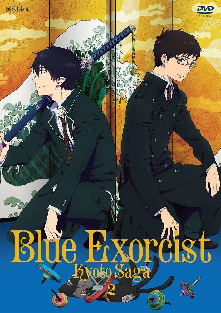 Blue Exorcist Kyoto Saga Volume 2 DVD