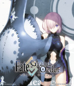 Fate/Grand Order First Order Blu-ray