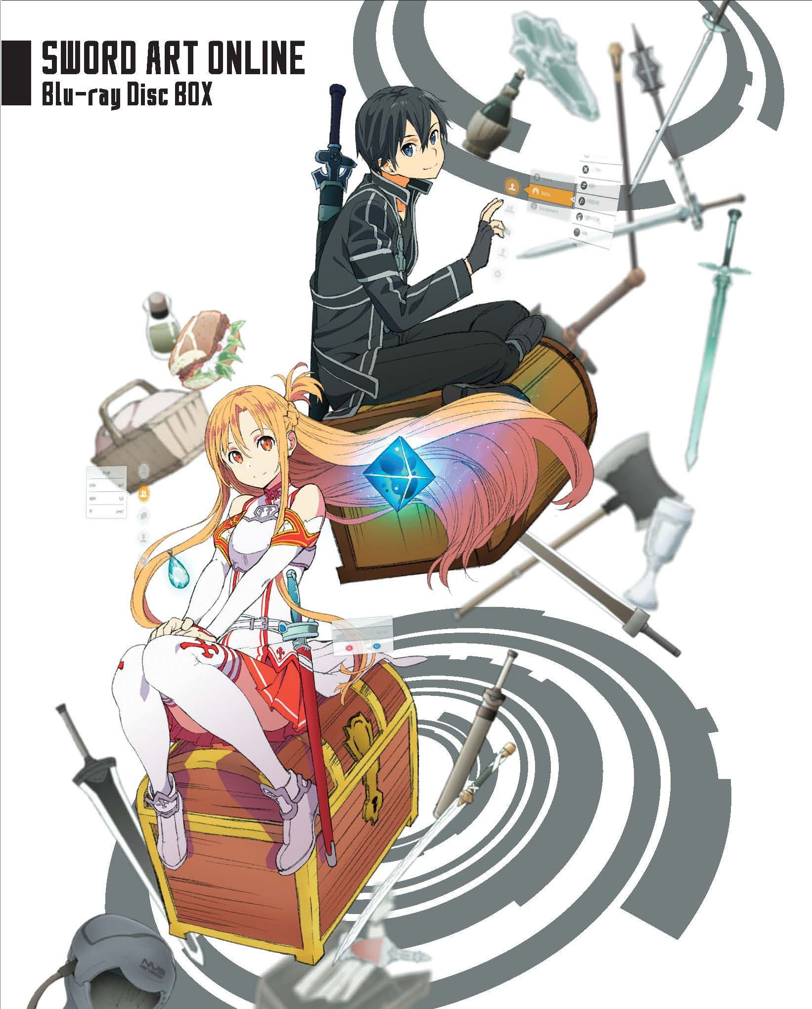 Sword Art Online Box Set Blu-ray 816546020828