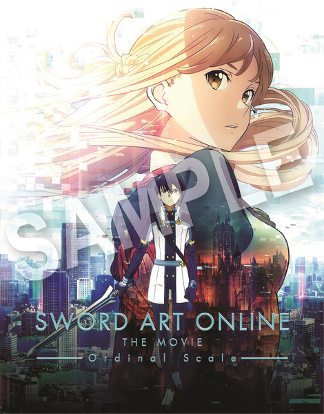 Sword Art Online the Movie Ordinal Scale Limited Editon Blu-ray