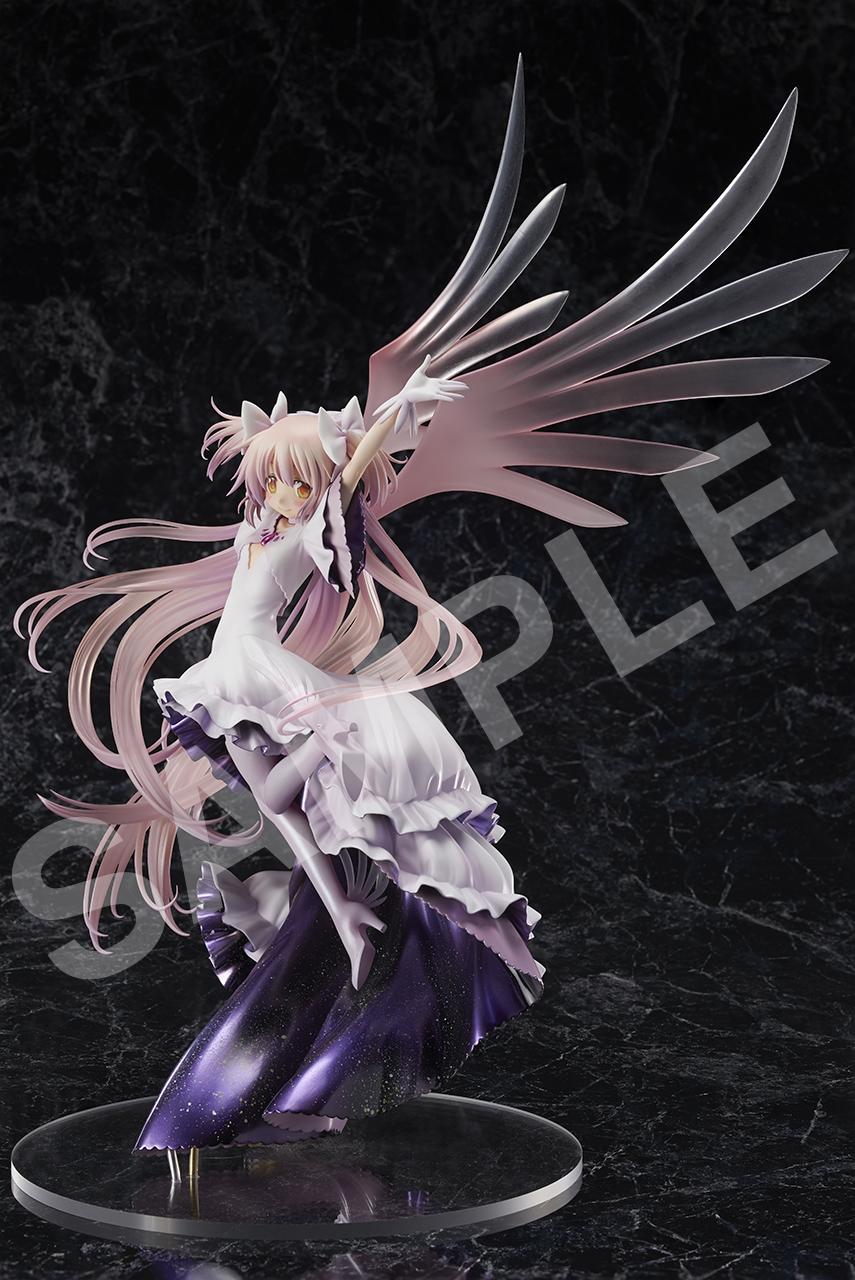 Ultimate Madoka Puella Magi Madoka Magica Figure 816546020965