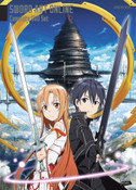 Sword Art Online Box Set DVD