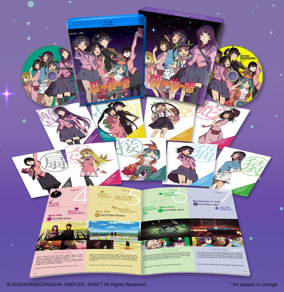 Koyomimonogatari Blu-ray