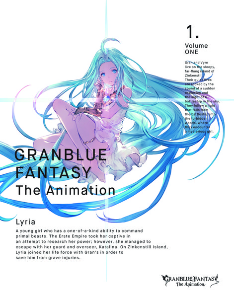 GRANBLUE FANTASY The Animation Volume 1 Blu-ray