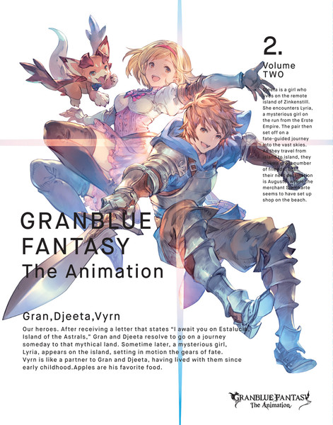 GRANBLUE FANTASY The Animation Volume 2 Blu-ray