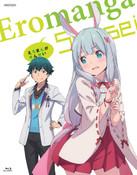 Eromanga Sensei Volume 1 Blu-ray