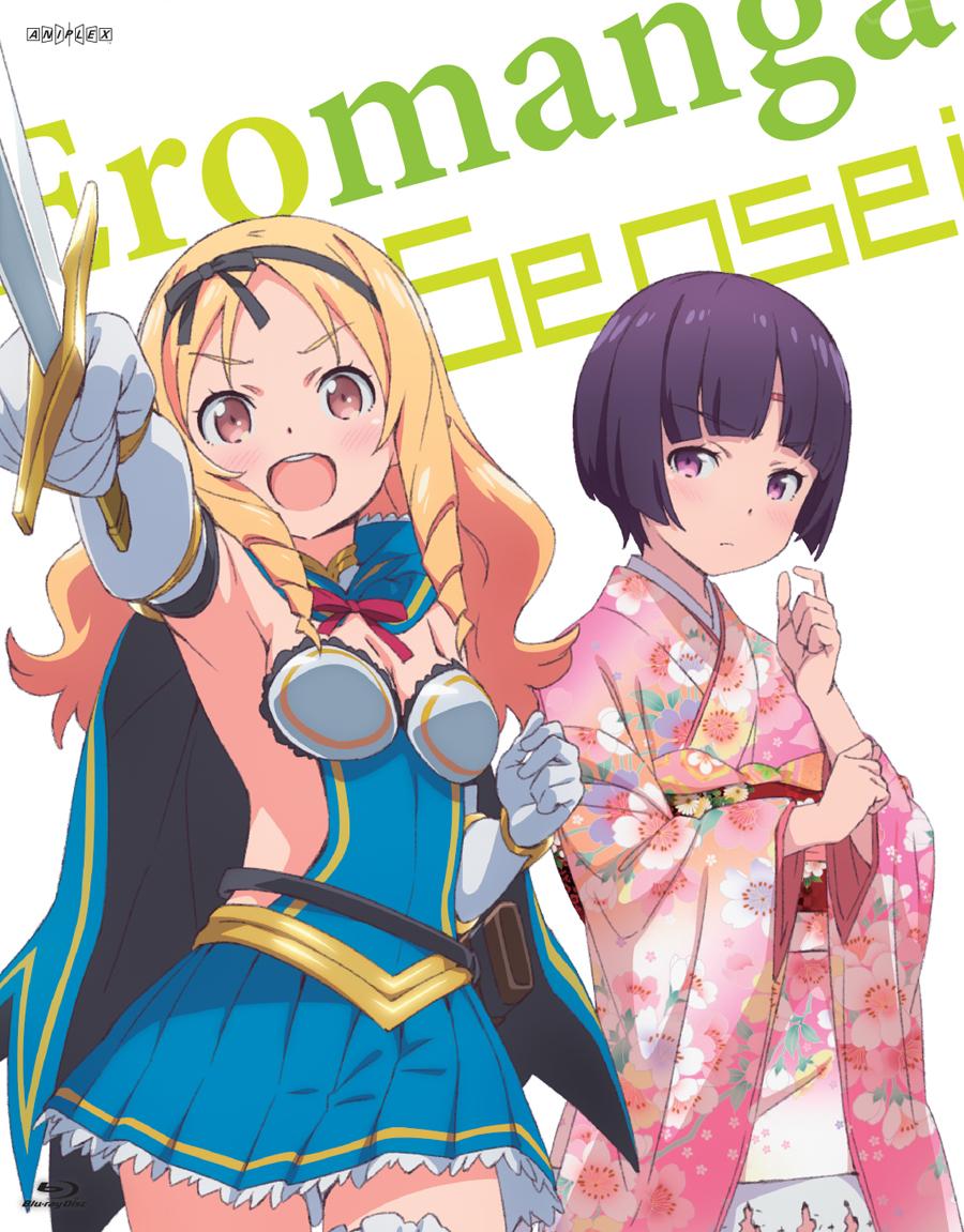 Eromanga Sensei Volume 2 Blu-ray