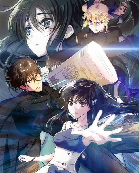 The Irregular at Magic High School The Movie The Girl Who Summons the Stars Blu-ray
