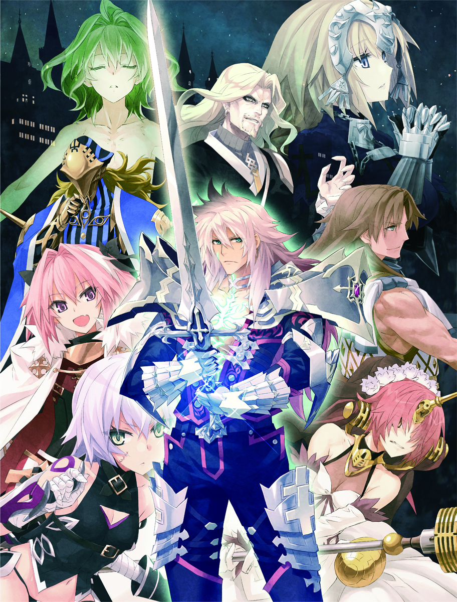 Fate/Apocrypha Box Set 1 Blu-ray