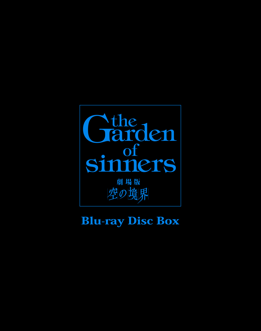The Garden of Sinners Box Set Blu-ray