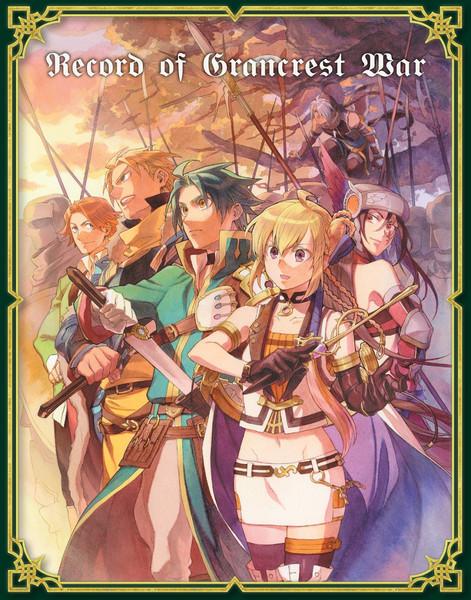 Record of Grancrest War Blu-ray Volume 1