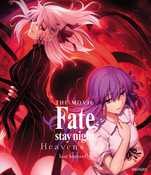Fate/Stay Night Heaven's Feel II. lost butterfly Blu-ray