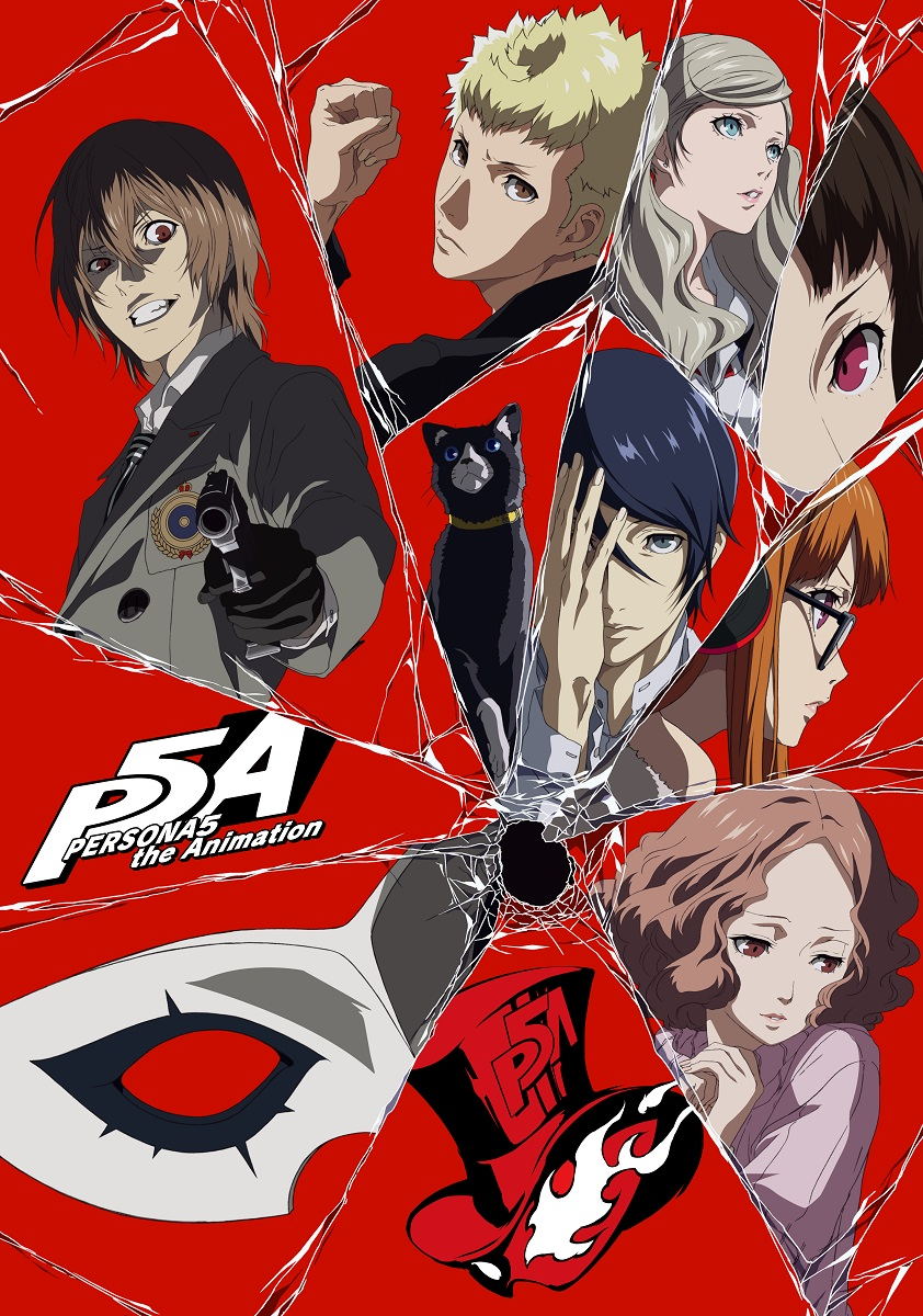 PERSONA5 the Animation Blu-ray